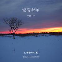 謹賀新年 - Clearing Method