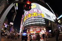 大津通り 夕景 - おphotoで遊ぼ!