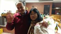よいお年を - ペルージャ イタリア語・日本語教師 なおこのブログ - Fotoblog da Perugia