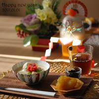 Happy new year 2017 - HOSHIZORA DINING