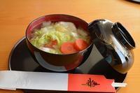お雑煮 - Marikoの家ごはん
