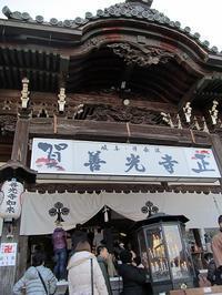 伊奈波神社 - 西美濃逍遥1