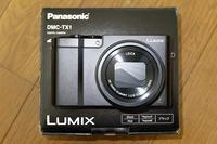 LUMIX DMC-TX1 - Fire and forget
