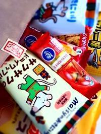 こだわり市場の福袋 - 東京ライフ