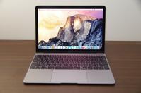 2016年に購入したガジェット(MacBook) - 週刊サトワー