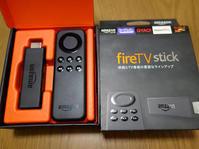 2016年に購入したガジェット(fireTVstick) - 週刊サトワー