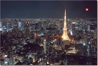 東京タワー - 銀stagram