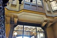 Gran Viaの建物めぐり9 Casa Pia Batllo2 - gyuのバルセロナ便り  Letter from Barcelona