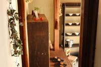 器と暮らしの道具店「おうち」さんで買ったもの☆ - キラキラのある日々