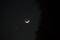 月と金星と - 光の贈りもの
