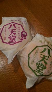 八天堂のクリームパンのおやつ - 料理研究家ブログ行長万里  日本全国 美味しい話