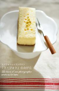 """写真映えスイーツ:グラマシーニューヨーク(GRAMERCY NEWYORK)のチーズケーキを90mmで撮影 - 東京女子フォトレッスンサロン『ラ・フォト自由が丘』の""""恋するカメラ"""""""