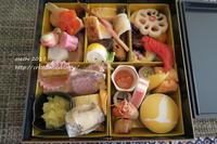 新潟 小俣さんのお節で お正月気分を - すずめtoめばるtoナマケモノ