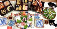 Happy New Year 2017 - 九州平水の美味しいもの日記