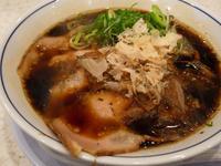 お酢を入れたら美味しさUP!!〔らーめん鱗/ラーメン・和え麺/地下鉄江坂〕 - 食マニア Yの書斎