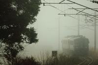霧も出過ぎると... - 今日も丹後鉄道