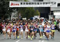 Aoyama Gakuin takes first leg of Tokyo-Hakone ekiden KYODO - そろそろ笑顔かな