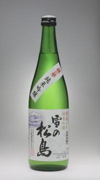 雪の松島 純米吟醸 蔵の華[大和蔵酒造] - 一路一会のぶらり、地酒日記