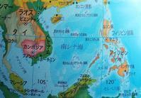トホホな会社 30 - 風に吹かれてすっ飛んで ノノ(ノ`Д´)ノ ネタ帳