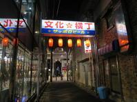 新潟~仙台ぐるっと旅☆まとめ編9「ブルーライト仙台~♪」 - よく飲むオバチャン☆本日のメニュー