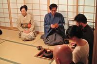"Japan Foundation's language students on ""the Way of Tea."" - お茶とアートのある暮らし in NJ & NY"