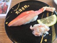 まわる寿司で十分 - MotoのNY料理教室ライフ