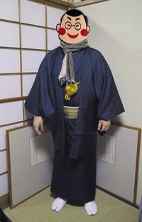男着物①初着物は大島 - しゃしん三昧   ~シグマ、レクサス、着物の日々~