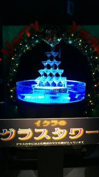 千歳・サケのふるさと館 ◇冬の北海道#15◇ - Emily  diary