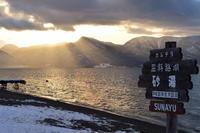 屈斜路湖 - Taro's Photo