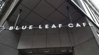 2017年 BLUE  LEAF  CAFE@仙台そして、初売り - pirokon散歩