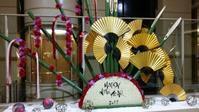 新年明けましておめでとうございます - ポーセリンペインティング☆ブログ