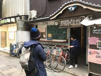 2016.12.23-25 京阪神 食い道楽の旅 day1 京都編 - 登ったり、漕いだり。