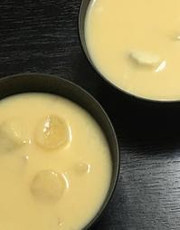 白味噌のお雑煮食べ比べ - Kyoto Corgi Cafe