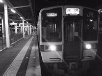 Off to Yonezawa - http://fukita.exblog.jp