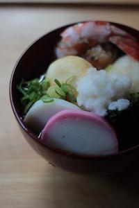 揚げ餅のお雑煮 - Happy Days
