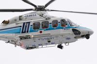 小名浜海遊祭2016 海上保安庁 - canon EOS 5D & Vツイン マグナ250