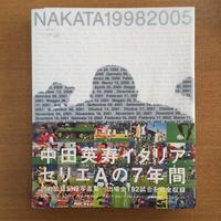 NAKATA 1998-2005 - 湘南☆浪漫