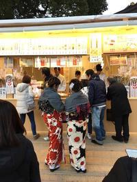 初詣 - 5W - www.fivew.jp