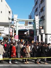 神田明神に初詣 - 東京競馬場の怪人