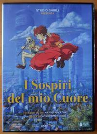 耳をすませば、映画誘う東京・イタリアの思い出 - ペルージャ イタリア語・日本語教師 なおこのブログ - Fotoblog da Perugia