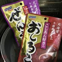 おしるこ or ぜんざい。 - 続・関西風味おべでれや!