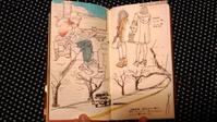 daily drawing 2017.01.04. - yuki kitazumi  blog