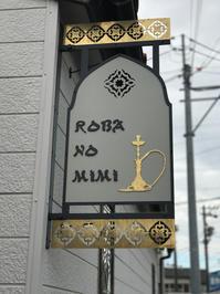 浜松市 ROBA NO MIMI 様 看板 - sol y sombra  【IRON WORK FACTORY 】