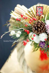 明けましておめでとうございます - acorns flower days