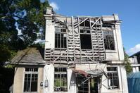 2010年、すでに崩壊は始まっています! - 岡山の実家・持家・空き家&中古の家をリノベする。