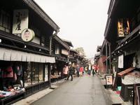 五ヶ山・白川郷・飛騨高山の旅(20170102~03) - 旅の連れづれ