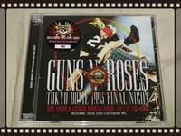 GUNS N' ROSES / TOKYO DOME 1993 FINAL NIGHT - 無駄遣いな日々