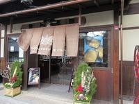 京都へ初詣・.・・2017 - a&kashの時間。