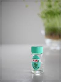 ハッカな香り、アロマな一日 - From sugar box studio