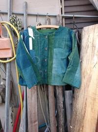 緑藍 接ぎ合わせジャケット 3 - 古布や麻の葉